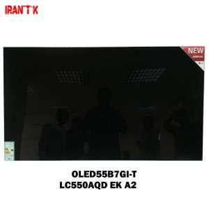 پنل ماژول 55  اینچ اولد ال جی مدل OLED55B7GI-T شماره پنل LC550AQD EK A2